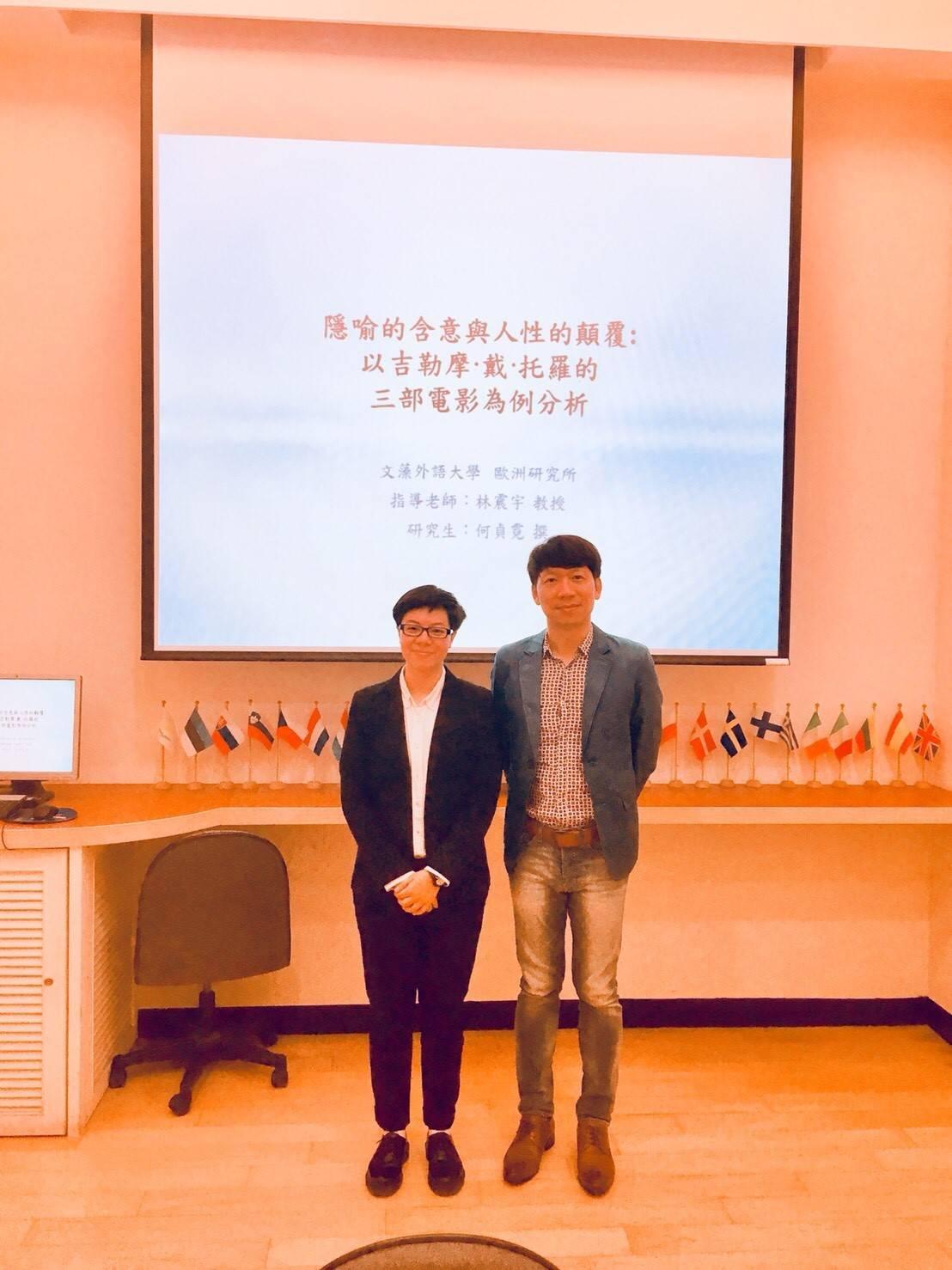 06/25 研究生何貞霓與指導教授林震宇