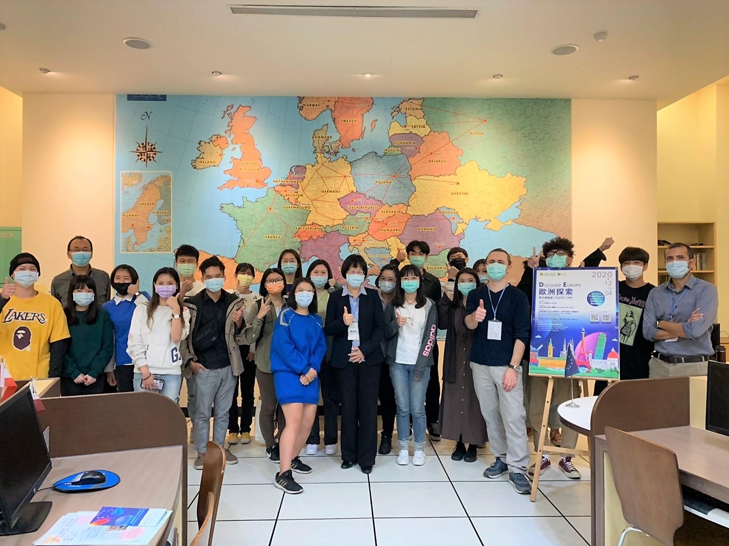 【花絮】2020/12/04 2020 學生體驗營:歐洲探索(2020 Student Camp: Discover Europe)